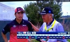 松山選手参戦の2015全米オープン初日結果