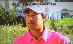松山英樹参戦の2016 フライズドットコムオープン 3日目