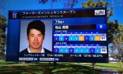 松山選手参戦の2016 ファーマーズインシュランスオープン2日目