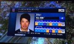 松山選手参戦の2016 ノーザントラストオープン初日