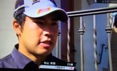 松山選手参戦の2016 ノーザントラストオープン最終日