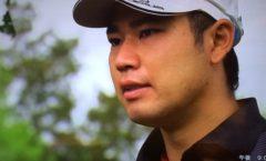 松山英樹選手参戦の2015-2016 ウェルズファーゴ選手権初日