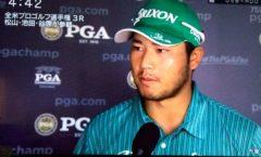 松山英樹選手参戦の2015-2016 全米プロゴルフ選手権 2日目