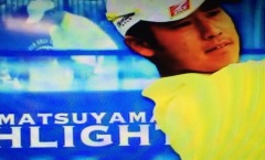 ≪2014 ヒーローワールドチャレンジ初日≫松山英樹が6位発進!スピースが首位 ホストで復帰戦のウッズは最下位