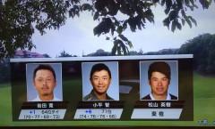 松山英樹選手のいない2015-2016 WGC HSBCチャンピオンズ最終日