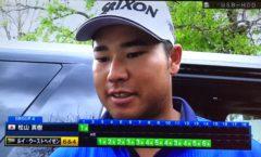 松山英樹参戦の2017 WGCデルテクノロジーズ マッチプレー3日目