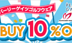 【9/1までの期間限定】パーリーゲイツ2BUY10%OFF♪