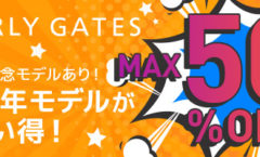 2019年モデルがお買い得★MAX50%OFF★パーリーゲイツ30周年記念モデルあり